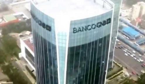 Gan m s banco gnb adquiere cartera de cr ditos for Banco exterior agencias